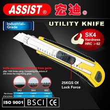 ASSIST 18mm cutter CE/ISO9001 passed of superior quality and competitive price