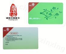 Latest Cheap Prices Custom Printed card printing 6 color silk for promotion