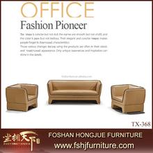 Teak wood sofa sets cheap leather sofa set for Middle East TX-368