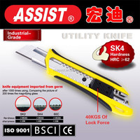 Assist brand high quality cutter promotion knife knife for cutting fabric knife collections for sale