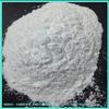 Triple Superphosphate (TSP)