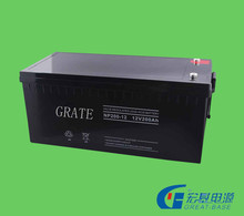 sealed maintanence free valve sla battery 12v 200ah dry batteries for ups