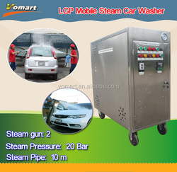 Two steam gun mobile steam car washing machine/steam for cleaning it lets flow