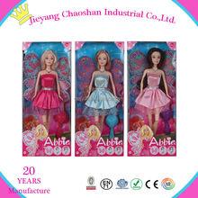 DIY 12 inch hot Sale cute Fruit Doll for children fashion doll
