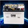 DIN60 dry charge lead acid car battery 12v 60ah