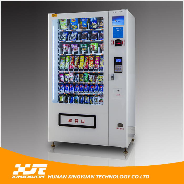 vending machine manufacturers in china