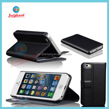 Good Quality detachable wallet leather case for iphone 5 for 18 years
