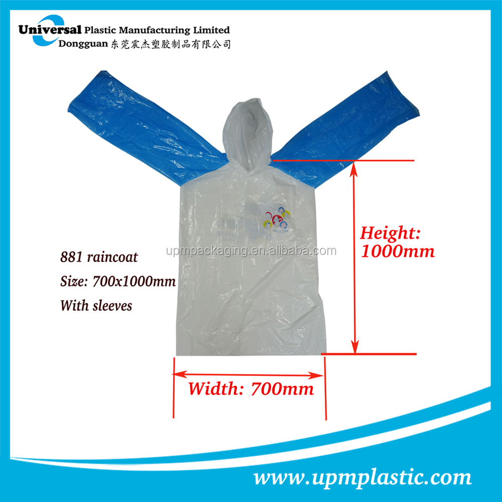 881 Raincoat-with dimension.jpg