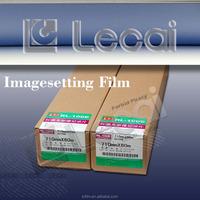 Huaguang New Imagesetter Film with Konica Film Formula