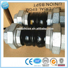 Threaded Union Rubber Joint/rubber expansion joints thread connected/expansion joints thread connected