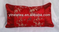 made in china waterproof outdoor cushion cover for sale