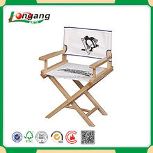folding director chair, kids chair, wooden director chair