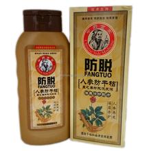 old shampoo brands