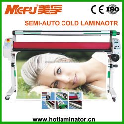 LF1600-M1 Laminating Manual in Cold for Photograph