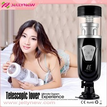 2015 new male masturbation cup automatic cup sex toys for men