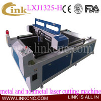 LINK LXJ-1325 Mixed cut laser machine for sale laser engraving cutting machine