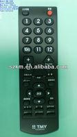 36 keys infrared remote radio unit