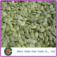 semi di zucca coltivata senza guscio