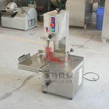 high efficiency beef tendon noodle machine JG-Q210H/JG-Q300H/JG-Q400H