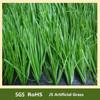 60 mm football grass, long soccer grass turf
