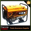 ce/iso certificate new type fuel less electric start with welding function 5kva 220v 50hz gasoline generator price good