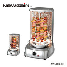 NEW GAIN.barbecue grill.kitchenware.electric bbq grill