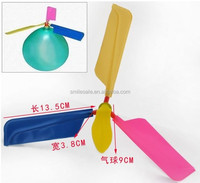 Made In China Creative Fun Toy Kids Helicopter Balloon Wholesale