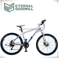 2015 Hot Sale NANYANGQISHI A230suspension mountain bike 26 inch mtb bicycle mountain bike