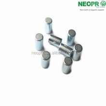 High Performance Neodymium Mini Electromagnet