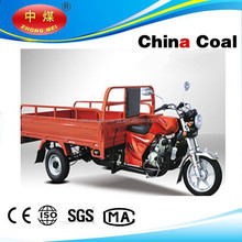 China Coal Group Mine Use Electric tricycle self dump