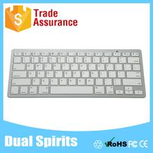 2015 China wholesale wirelss mini bluetooth keyboard,bluetooth wireless keyboard for ipad/iphone