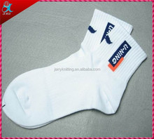 men athletic sock basketball