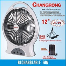 home cooling emergency table ac/dc fan with solar battery