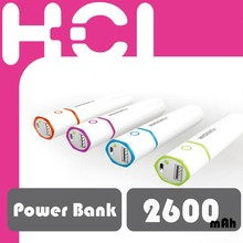 2600mAh Portable External Battery USB Charger Power Bank for Mobile Phone