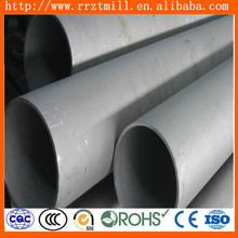5.0mm stainless steel pipe scrap