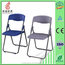 Hot sale wicker chairs stack chair depot folding chair cart