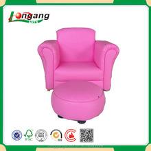 Made in china 2015 leather children sofa /mini kid sofa/ kid furniture