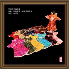 wholesale Sinicism jacquard pattern New Year wine bag bottle cover