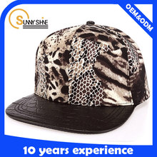 made fashion mens stylish fitted leopard print snapback cap
