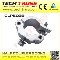 aluminum roof and light clamp5022