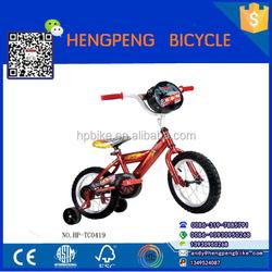 2016 hot selling gas powered kid bike trailer /kids dirt bike sale from china children wooden bike manufacturer