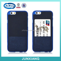 new arrival for iphone 6!! (Back PU)+TPU smart cover case for iphone 6 with card hole