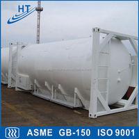 liquid nitrogen storage tank price