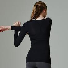 New design long tees with built in bra inside sexy women sportswear