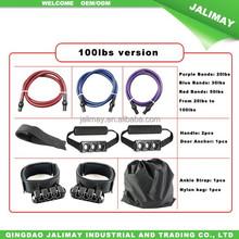 Upper body training resistance bands, upper body resistance bands kit
