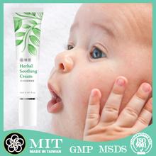 Acqua Gems Taiwan natural herbal baby skin whitening face cream