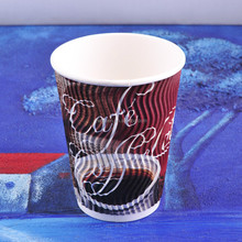 coffee cups , disposable paper coffee cups , coffee cups supplier cheaper price
