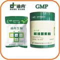 medicamentos de uso veterinario y drogas en polvo abamectina desparasitante