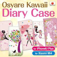 Japanese various cute Kawaii designs of flip diary leather phone case