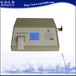 GD-17040 X-ray Fluorescence Analyzer for Sulfur in Petroleum Product / Oil Sulfur Content Analyzer
